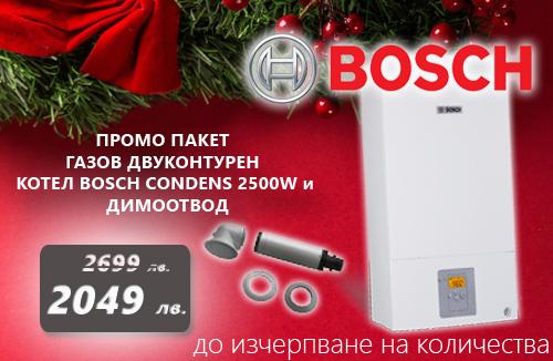 http://satex.bg/bg/product/249.html