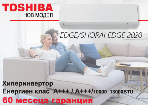 http://satex.bg/bg/search/edge