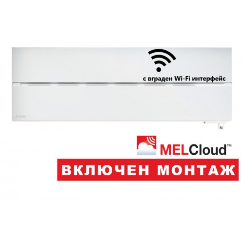 Климатик Mitsubishi Electric MSZ-LN50VGW/MUZ-LN50VG Natural White WIFI