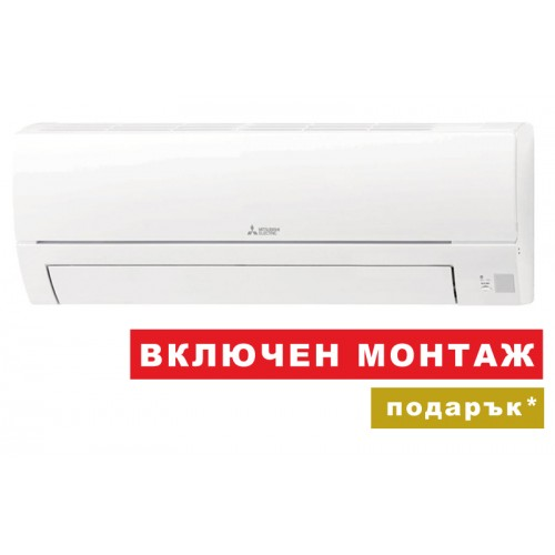 Климатик Mitsubishi Electric MSZ-HR50VF / MUZ-HR50VF