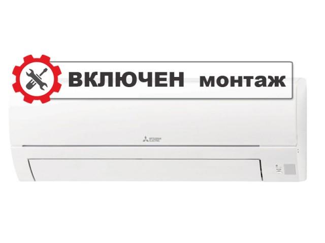 Климатик Mitsubishi Electric MSZ-HR50VF / MUZ-HR50VF