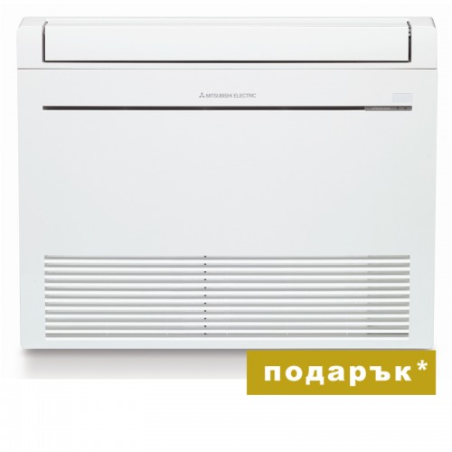 Климатик Mitsubishi Electric  MFZ-KT50VE/ SUZ-M50VA