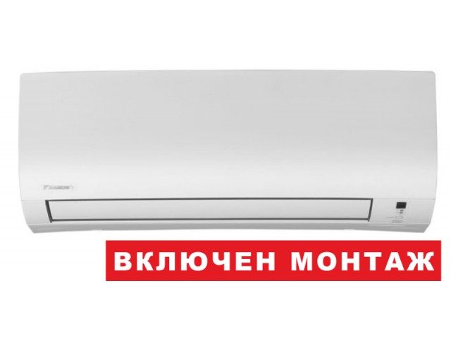 Климатик Daikin FTXP 35 M(9) / RXP 35 M Comfora