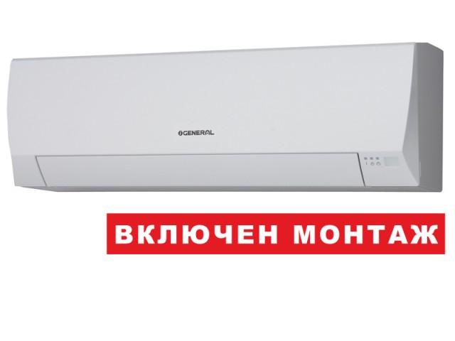 Климатик Fujitsu General ASHG12LLCE/AOHG12LLCE