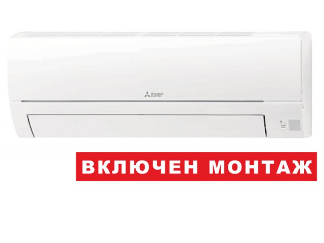 Климатик Mitsubishi Electric MSZ-HR35VF / MUZ-HR35VF