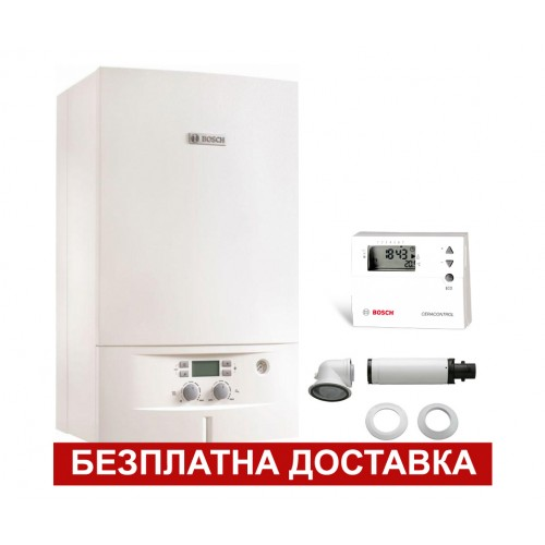 Промо пакет газов двуконтурен котел Bosch Condens 2000 W ZWB 24-1 AR23