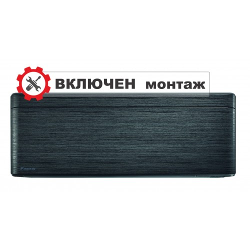 Климатик Daikin FTXA 25AT/RXA 25 A Stylish  WIFI