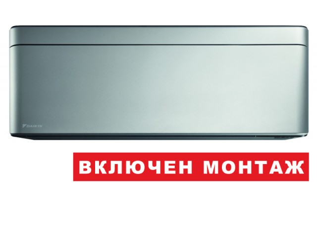 Климатик Daikin FTXA 35AS/RXA 35 A Stylish  WIFI