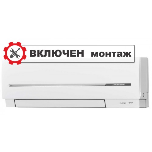 Климатик Mitsubishi Electric MSZ-SF35VE/MUZ-SF35VE