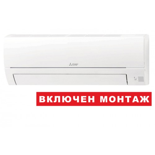 Климатик Mitsubishi Electric MSZ-HR25VF / MUZ-HR25VF